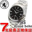 グランドセイコー GRAND SEIKO 腕時計 メンズ クォーツ SBGV023【2016 新作】