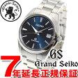 グランドセイコー GRAND SEIKO 腕時計 メンズ クォーツ SBGV025【2016 新作】