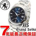グランドセイコー GRAND SEIKO 腕時計 メンズ クォーツ SBGV025【2016 新作】【あす楽対応】【即納可】