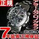 セイコーSEIKO 逆輸入 クロノグラフ 腕時計 メンズ アラームクロノ SNA225