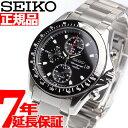 【送料無料】セイコー SEIKO 腕時計 アラーム クロノグラフ SNA487 【日本未発売】【逆輸入】【レア】【海外モデル】