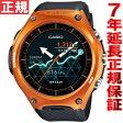 カシオ CASIO スマートアウトドアウォッチ Smart Outdoor Watch オレンジ 腕時計 メンズ WSD-F10RG【カシオ スマートアウトドアウォッチ WSD-F10RG 2016 新作】【あす楽対応】【即納可】【正規品】【送料無料】【7年長期無料保証】【楽ギフ_包装】