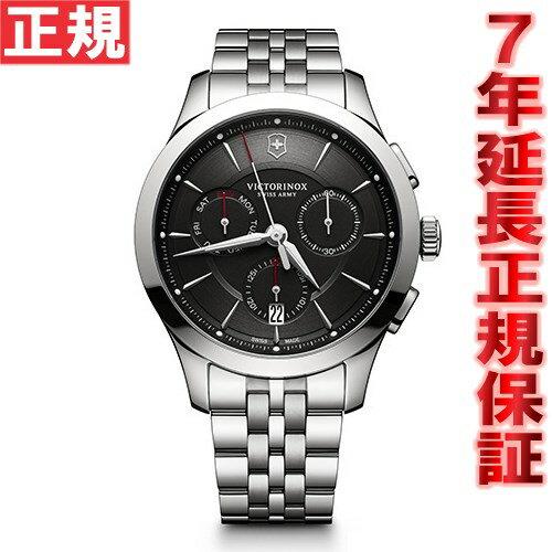 ビクトリノックス VICTORINOX 腕時計 メンズ アライアンス クロノグラフ ALLIANCE CHRONOGRAPH ヴィクトリノックス 241745【2016 新作】 [正規品][送料無料][7年延長正規保証][ラッピング無料][サイズ調整無料]