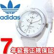 アディダス オリジナルス adidas originals 腕時計 スタンスミス STAN SMITH ADH3121【アディダス adidas ADH3121 2016 新作】【あす楽対応】【即納可】【正規品】【7年延長正規保証】
