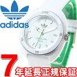 アディダス オリジナルス adidas originals 腕時計 スタンスミス STAN SMITH ADH3122【アディダス adidas ADH3122 2016 新作】【あす楽対応】【即納可】【正規品】【7年延長正規保証】