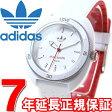 アディダス オリジナルス adidas originals 腕時計 スタンスミス STAN SMITH ADH3124【アディダス adidas ADH3124 2016 新作】【あす楽対応】【即納可】【正規品】【7年延長正規保証】