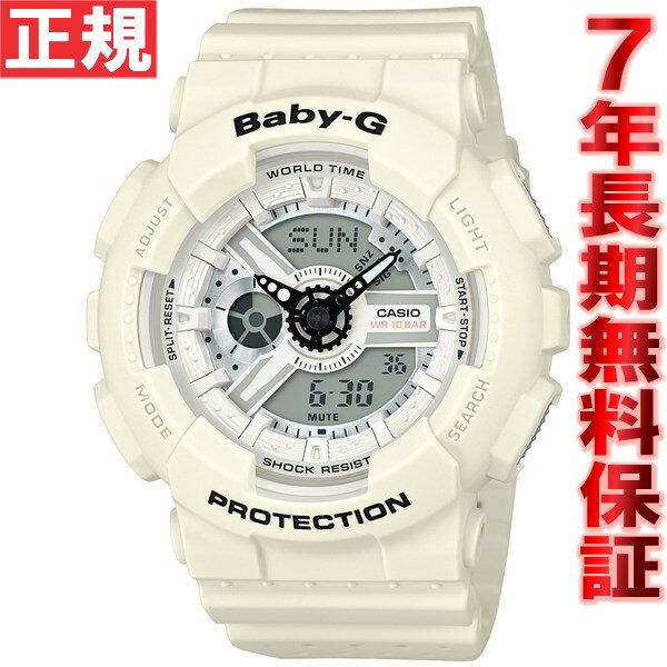 CASIO BABY-G カシオ ベビーG 腕時計 レディース パンチングパターン 白 ホワイト×ブラック アナデジ BA-110PP-7AJF【2016 新作】 [正規品][送料無料][7年長期無料保証][ラッピング無料]