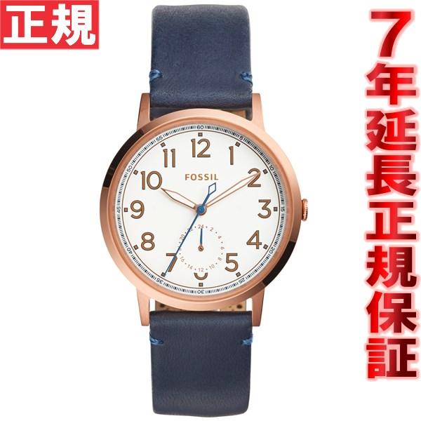 フォッシル FOSSIL 腕時計 メンズ/レディース EVERYDAY MUSE エブリデイジミューズ ES4062【2016 新作】 [正規品][送料無料][7年延長正規保証][ラッピング無料]