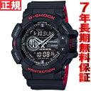 カシオ Gショック CASIO G-SHOCK 腕時計 メンズ ブラック&レッド GA-400HR-1AJF 正規品 送料無料! ラッピング無料! あす楽対応