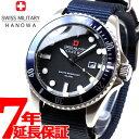 スイスミリタリー SWISS MILITARY 腕時計 メンズ ネイビー NAVY ML414【2016 新作】