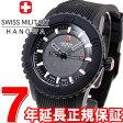 スイスミリタリー SWISS MILITARY 腕時計 メンズ トゥワイライト TWILIGHT ML419【2016 新作】【あす楽対応】【即納可】【正規品】【送料無料】【7年延長正規保証】