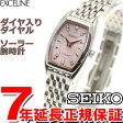 セイコー エクセリーヌ SEIKO EXCELINE ソーラー 腕時計 レディース SWCQ087【2016 新作】【あす楽対応】【即納可】