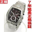 【送料無料】セイコー ワイアード 腕時計 クロノグラフモデル SEIKO WIRED AGAV012