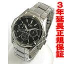【送料無料】SEIKO WIRED メンズ腕時計 AGBD018 セイコー ワイアード