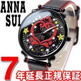 アナスイ ANNA SUI 腕時計 レディース ブランド誕生20周年記念 限定モデル FCVK701【アナスイ ANNA SUI FCVK701 2016 新作】【正規品】【送料無料】【7年延長正規保証】【楽ギフ_包装】