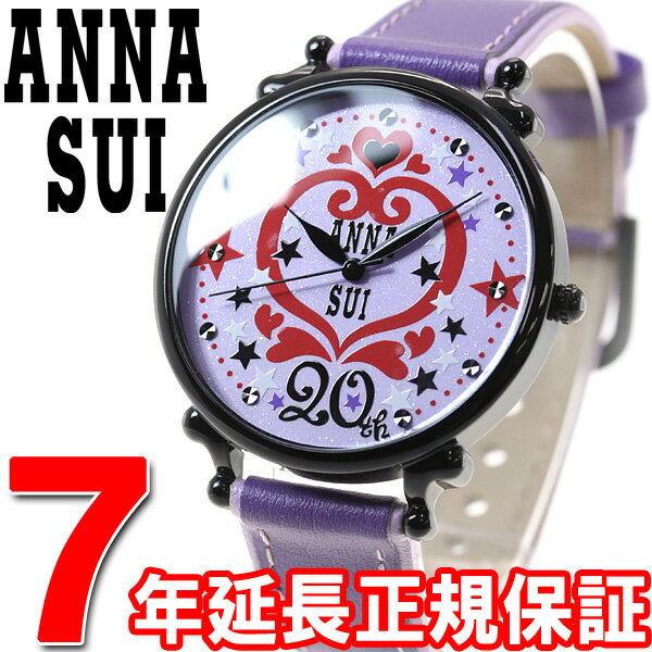 アナスイ ANNA SUI 腕時計 レディース ブランド誕生20周年記念 限定モデル FCVK703【2016 新作】 [正規品][送料無料][7年延長正規保証][ラッピング無料]