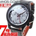 【今だけ!2000円OFFクーポン!31日12時59分まで】エンジェルクローバー Angel Clover 腕時計 メンズ リュクスマスター LUXE MASTER クロノグラフ LM46GMZ-GR