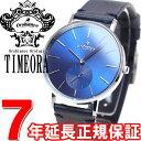 オロビアンコ タイムオラ Orobianco TIMEORA 腕時計 メンズ センプリチタス Semplicitus OR-0061-5【2016 新作】【あす...