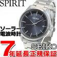 セイコー スピリット スマート SEIKO SPIRIT SMART 電波 ソーラー 電波時計 腕時計 メンズ SBTM233【2016 新作】【あす楽対応】【即納可】