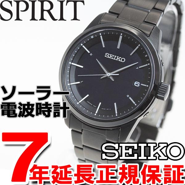 セイコー スピリット スマート SEIKO SPIRIT SMART 電波 ソーラー 電波時計 腕時計 メンズ SBTM235【2016 新作】【あす楽対応】【即納可】