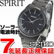 セイコー スピリット スマート SEIKO SPIRIT SMART 電波 ソーラー 電波時計 腕時計 メンズ SBTM235【2016 新作】【正規品】【送料無料】【7年延長正規保証】【サイズ調整無料】