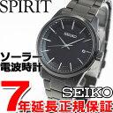 セイコー スピリット スマート SEIKO SPIRIT SMART 電波 ソーラー 電波時計 腕時計 メンズ SBTM235【2016 新作】