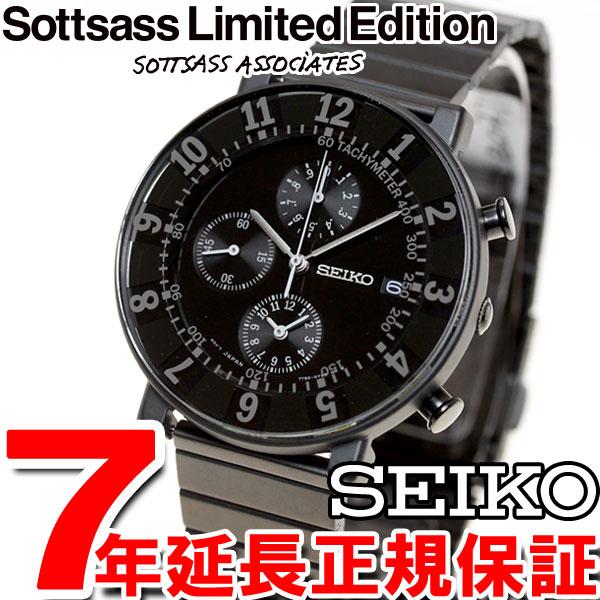 セイコー スピリット スマート SEIKO SPIRIT SMART SOTTSASS エットレ・ソットサス コラボ 復刻版 限定モデル 腕時計 メンズ クロノグラフ SCEB037【2016 新作】