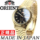 オリエント ORIENT 逆輸入モデル 海外モデル 腕時計 メンズ/レディース 自動巻き メカニカル SEM0301RB8【2016 新作】【あす楽対応】【即納可】