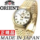 オリエント ORIENT 逆輸入モデル 海外モデル 腕時計 メンズ/レディース 自動巻き メカニカル SEM0301RC8【2016 新作】【あす楽対応】【即納可】