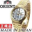 オリエント ORIENT 逆輸入モデル 海外モデル 腕時計 メンズ/レディース 自動巻き メカニカル SEM0301RW8【2016 新作】【正規品】【サイズ調整無料】