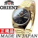 オリエント ORIENT 逆輸入モデル 海外モデル 腕時計 メンズ/レディース 自動巻き メカニカル SEM0801HB8【2016 新作】