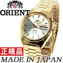 オリエント ORIENT 逆輸入モデル 海外モデル 腕時計 メンズ/レディース 自動巻き メカニカル SEM0801HC8【2016 新作】【あす楽対応】【即納可】