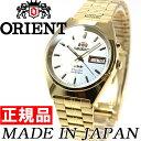 オリエント ORIENT 逆輸入モデル 海外モデル 腕時計 メンズ/レディース 自動巻き メカニカル SEM0801HW8【2016 新作】【あす楽対応】【即納可】