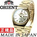 オリエント ORIENT 逆輸入モデル 海外モデル 腕時計 メンズ/レディース 自動巻き メカニカル SEM0B01CC8【2016 新作】【あす楽対応】【即納可】