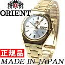 オリエント ORIENT 逆輸入モデル 海外モデル 腕時計 メンズ/レディース 自動巻き メカニカル SEM0B01CW8【2016 新作】【あす楽対応】【即納可】