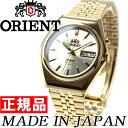 オリエント ORIENT 逆輸入モデル 海外モデル 腕時計 メンズ/レディース 自動巻き メカニカル SEM0B01DC8【2016 新作】