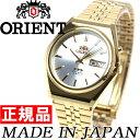 オリエント ORIENT 逆輸入モデル 海外モデル 腕時計 メンズ/レディース 自動巻き メカニカル SEM0B01DW8【2016 新作】【あす楽対応】【即納可】
