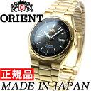 オリエント ORIENT 逆輸入モデル 海外モデル 腕時計 メンズ/レディース 自動巻き メカニカル SEM1T00WB8【2016 新作】