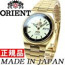 オリエント ORIENT 逆輸入モデル 海外モデル 腕時計 メンズ/レディース 自動巻き メカニカル SEM1T00WG8【2016 新作】