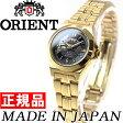 【エントリーで3倍!さらに500円クーポン!12日9時59分まで!】オリエント ORIENT 逆輸入モデル 海外モデル 腕時計 レディース 自動巻き メカニカル SNQ1A001B8【2016 新作】