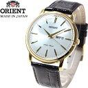 オリエント ORIENT 逆輸入モデル 海外モデル 腕時計 メンズ/レディース クラシックデザイン SUG1R001W6【2016 新作】