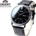 オリエント ORIENT 逆輸入モデル 海外モデル 腕時計 メンズ/レディース クラシックデザイン SUG1R002B6【2016 新作】