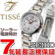 セイコー ティセ SEIKO TISSE 電波 ソーラー 電波時計 腕時計 レディース SWFH049【2016 新作】