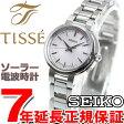 セイコー ティセ SEIKO TISSE 電波 ソーラー 電波時計 腕時計 レディース SWFH051【2016 新作】【あす楽対応】【即納可】