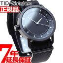ティッド ウォッチズ TID Watches 腕時計 メンズ/レディース No.1 コレクション TID01-BK/NBK