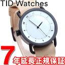 ティッド ウォッチズ TID Watches 腕時計 メンズ/レディース No.1 コレクション TID01-WH/N【ティッド ウォッチズ TID Watch...