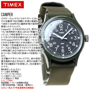 ������å���TIMEX�إ�ơ������쥯����󥪥ꥸ�ʥ륭���ѡ���������ǥ�HeritageCollectionOriginalCamper�ӻ��ץ��TW2P88400�ڥ�����å���TIMEXTW2P884002015����ۡ������ʡۡ�5ǯ��Ĺ�����ݾڡۡڳڥ���_������