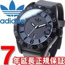 アディダス オリジナルス adidas originals 腕時計 ニューバーグ ADH3079 正規品 送料無料! ラッピング無料!