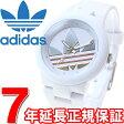 アディダス オリジナルス adidas originals 限定モデル 腕時計 アバディーン ABERDEEN ADH9084【アディダス adidas ADH9084】【あす楽対応】【即納可】【正規品】【7年延長正規保証】