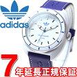 【エントリーで3倍!さらに500円クーポン!12日9時59分まで!】アディダス オリジナルス adidas originals 限定モデル 腕時計 スタンスミス STAN SMITH ADH9087